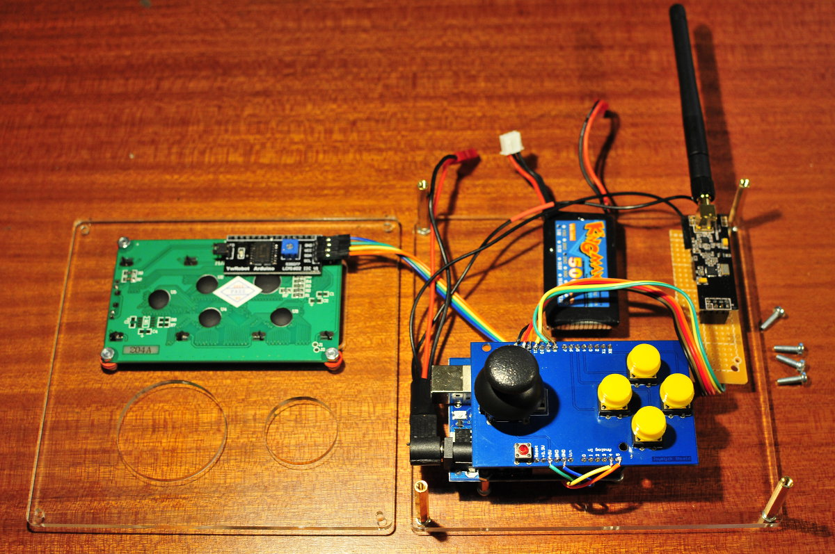 Arduino remote control inside view